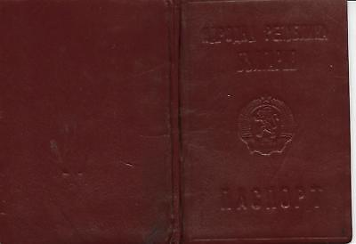 Diplomatic Invalid-Ex-Passeport-Bulgaria-Leather Cover-Visas-Very Rare-32-Pages