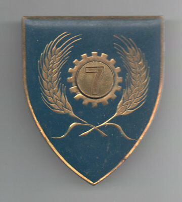 South African Army 7th Maintenance Unit arm shield
