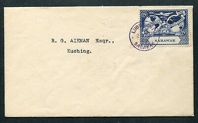 1949 S.S. Malaya Sarawak U.P.U. 8c stamp Lubok Antu CDS Pmk in Purple to Kuching