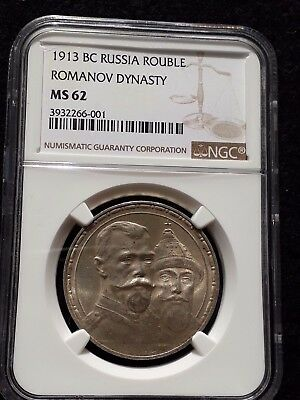 Russia  Rouble 1913  NGC MS 62