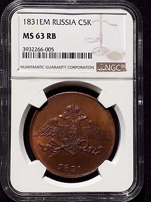 Russia  5 Kopek 1831 EM without FX  NGC MS 63 RB