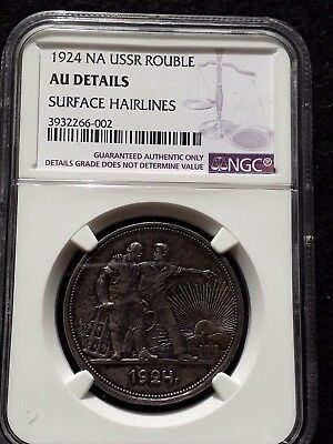 Russia  Rouble 1924  NGC AU Details
