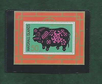 Marshall Islands 1995 minisheet Chinese Year of the Pig unmounted mint MNH