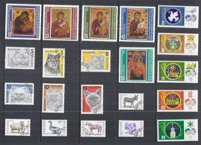 y2748 Bulgaria/ A Small Collection  Early & Modern Umm & Used