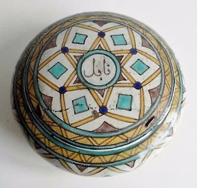 Very Old And Interesting Islamic Pottery Lidded Bowl - Old Staple Repair To Lid