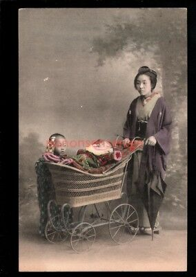 Japan Beautiful Geisha Girl Baby & Superb Pram Perambulator Postcard E20C - 53