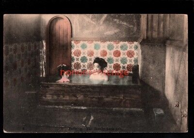 Japan Beautiful Two Geisha Girls Naked In Bath Risque Postcard E20C - 54