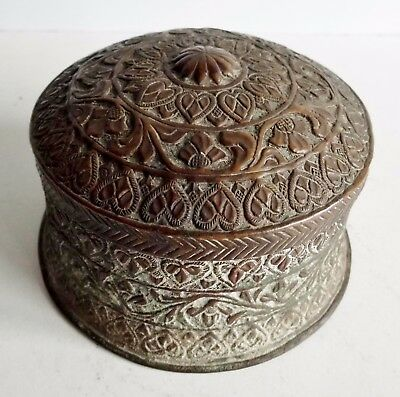 Ancient Looking Persian Copper Lidded Box - Wonderful Early Example - Very Rare