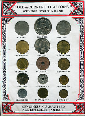 Old & Current Thai Coins / OVP