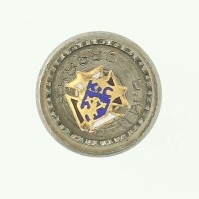 New Old Stock Mini Knights of Columbus Pin Fraternal Society Small Lapel