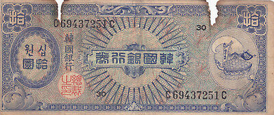 10 Won Vg Banknote From Korea 1953!pick-13