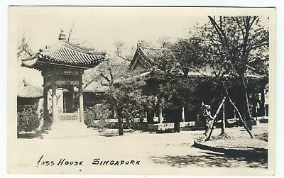 Early Real Photo Postcard Foss or Joss House Singapore
