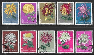 China 1960 Chrysanthemums Fine Used Selection