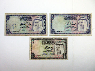 Kuwait. Central Bank of Kuwait Trio, 1/4 and (2x) 1/2 Dinar, Fine to VF