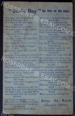 """WW1 Gallipoli Disabled Soldiers Fundraising Poem """" Sulva Bay """" printed Postcard"""