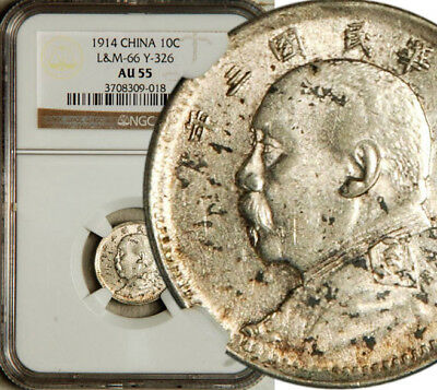 Ngc Au-55 China Silver 10 Cents 1914 (Popular & Sought After)