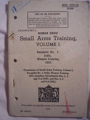 British Indian Army Weapon Training Manual 1942  History Urdu Text