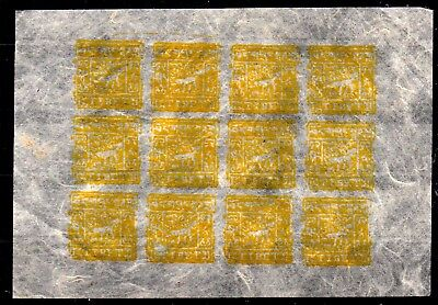 A BLOCK OF 12 STAMPS FROM CHINA TIBET QUITE RARE 1933 S.G.3 No 9a.