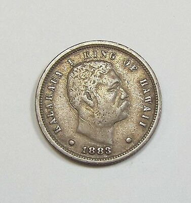 1883 KINGDOM OF HAWAII King KaIakaua Silver Dime VERY FINE 10c