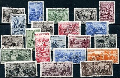 1933 - Russia - Ethnographical Issue Set Of 21, Used