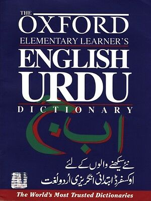 The Oxford Elementary Learner's English-Urdu Dictionary (Paperbac...