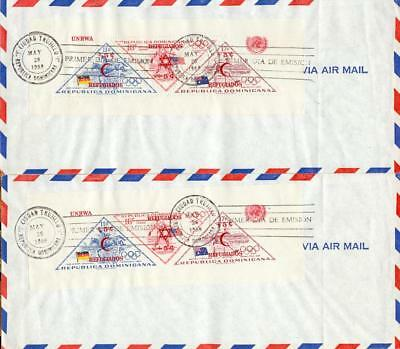 Dominican Republic 2 sheet overprint FDC olympic fs95