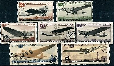 1937 - Russia - Air Force Exhibition Set Of 7, Used
