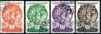 1935 - Russia - Congress Of Persian Art Set Of 4, Used