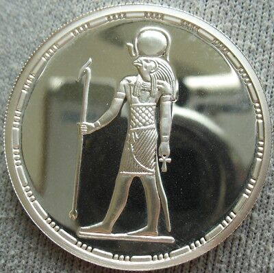 1994 Egypt Silver Proof 5 Pounds (Sun God)
