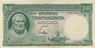 Greece, 50 Drachmai Note