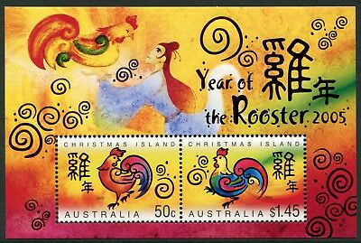 Year Of The Rooster 2005 - Mnh Minisheet (Bl331-Rr)