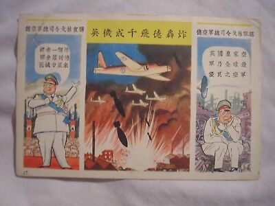 China Chungking British Army Military Attache German Propaganda History
