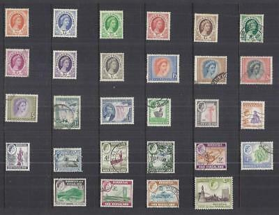 y2764 Rhodesia & Nyasaland / A Small Collection  Early & Modern Lhm & Used