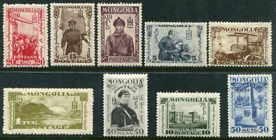 MONGOLIA  Very  Nice  Mint  Light  Hinged  Early  Issues UPTOWN 31555