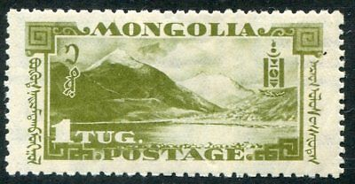 MONGOLIA  71  Very  Nice  Mint  Light  Hinged  Issue UPTOWN 31556
