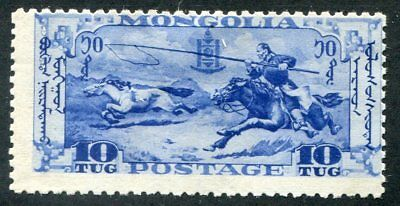 MONGOLIA  74  Very  Nice  Mint  Hinged  Issue UPTOWN 31557