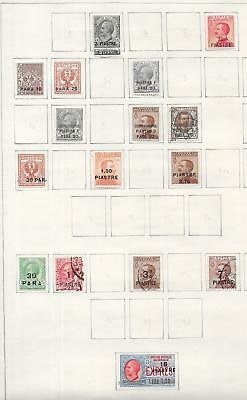 Italian Levant stamps Collection of 17 CLASSIC stamps HIGH VALUE!