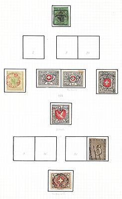 Switzerland stamps 1843 Collection of 8 CLASSIC stamps HIGH VALUE!