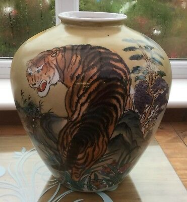 Antique/Vintage Ginger Jar