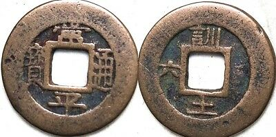 Korea Ancient Bronze coins Diameter:24mm