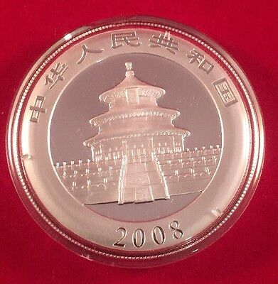 2008 China Panda UNC One Ounce Silver Coin