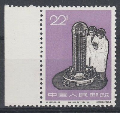 China 1966 Industrial Machines 22f MNH Stamp #8