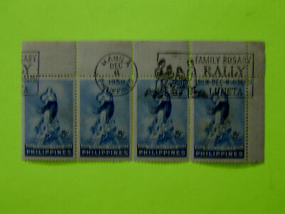 PHILIPPINES STAMP 1959 FAMILY ROSARY RALLY at LUNETA