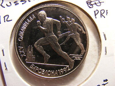 Russia Rouble, 1991, 1992 Olympics, Runners, Proof