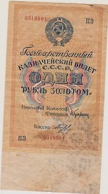 Russia. 1 Ruble 1928.    (SS)