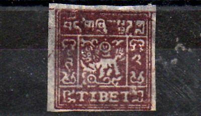 1 STAMP FROM CHINA TIBET QUITE RARE 1933 S.G.3 No 11c.