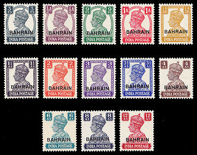 Bahrain 1942-45 O/P on India KGVI  stamps set of 13 superb MLH SG 38/50 CV £140