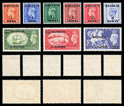 Bahrain 1950-55 O/P on GB KGVI  stamps set of 9 superb MLH SG 71/79 CV £110
