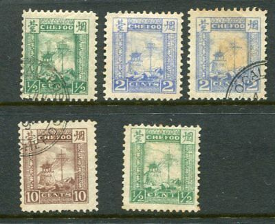 CHE FOO CHINA LOCAL Unused Used Lot 5 Stamps
