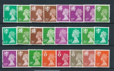 [97060] UK Queen Elizabeth II good lot Very Fine MNH stamps